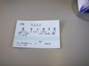 20100221_45.JPG